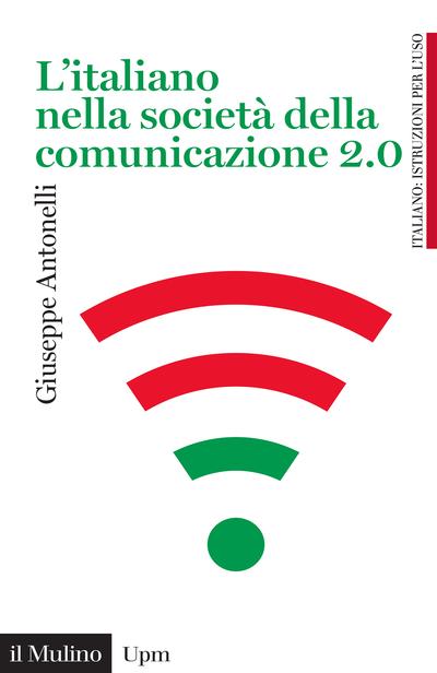Copertina L'italiano nella società della comunicazione 2.0